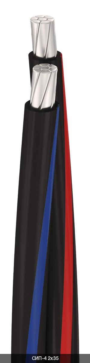 СИП-4 2х35